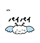 雲の子ルンルンのアニメーションスタンプ(個別スタンプ:24)