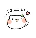 かぶいろねこ(個別スタンプ:01)