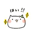 かぶいろねこ(個別スタンプ:02)