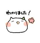 かぶいろねこ(個別スタンプ:03)