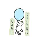 かぶいろねこ(個別スタンプ:07)