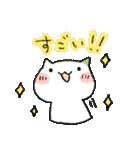 かぶいろねこ(個別スタンプ:09)