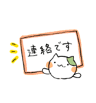 かぶいろねこ(個別スタンプ:29)