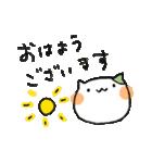かぶいろねこ(個別スタンプ:35)
