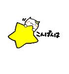 かぶいろねこ(個別スタンプ:36)