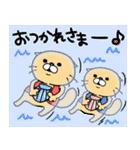 ラッコのラコ太さんとラコ吉さん(個別スタンプ:02)