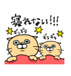 ラッコのラコ太さんとラコ吉さん(個別スタンプ:03)