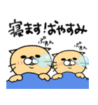 ラッコのラコ太さんとラコ吉さん(個別スタンプ:04)