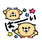ラッコのラコ太さんとラコ吉さん(個別スタンプ:06)
