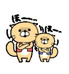 ラッコのラコ太さんとラコ吉さん(個別スタンプ:08)