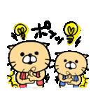 ラッコのラコ太さんとラコ吉さん(個別スタンプ:09)