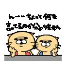 ラッコのラコ太さんとラコ吉さん(個別スタンプ:25)