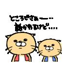 ラッコのラコ太さんとラコ吉さん(個別スタンプ:26)