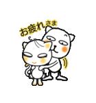 ナッシーとアリーちゃん 2(個別スタンプ:16)