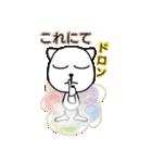 ナッシーとアリーちゃん 2(個別スタンプ:36)
