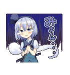 【東方Project】妖夢ちゃんスタンプ(個別スタンプ:20)