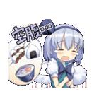 【東方Project】妖夢ちゃんスタンプ(個別スタンプ:29)