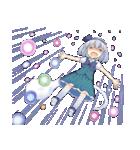 【東方Project】妖夢ちゃんスタンプ(個別スタンプ:35)
