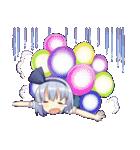 【東方Project】妖夢ちゃんスタンプ(個別スタンプ:37)