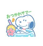 ゆるカワ♪スヌーピーの夏(個別スタンプ:03)