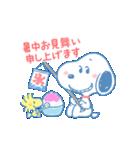 ゆるカワ♪スヌーピーの夏(個別スタンプ:06)