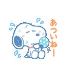 ゆるカワ♪スヌーピーの夏(個別スタンプ:07)