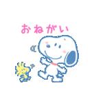 ゆるカワ♪スヌーピーの夏(個別スタンプ:09)