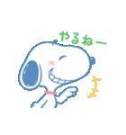 ゆるカワ♪スヌーピーの夏(個別スタンプ:21)