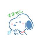 ゆるカワ♪スヌーピーの夏(個別スタンプ:24)