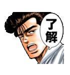 ろくでなしBLUES(J50th)(個別スタンプ:01)