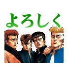 ろくでなしBLUES(J50th)(個別スタンプ:02)