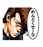ろくでなしBLUES(J50th)(個別スタンプ:03)