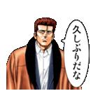 ろくでなしBLUES(J50th)(個別スタンプ:05)