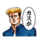 ろくでなしBLUES(J50th)(個別スタンプ:06)