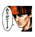 ろくでなしBLUES(J50th)(個別スタンプ:09)