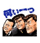 ろくでなしBLUES(J50th)(個別スタンプ:12)