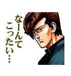 ろくでなしBLUES(J50th)(個別スタンプ:16)