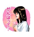 ろくでなしBLUES(J50th)(個別スタンプ:22)