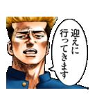 ろくでなしBLUES(J50th)(個別スタンプ:23)
