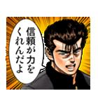 ろくでなしBLUES(J50th)(個別スタンプ:28)