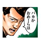 ろくでなしBLUES(J50th)(個別スタンプ:29)