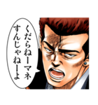 ろくでなしBLUES(J50th)(個別スタンプ:30)