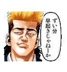 ろくでなしBLUES(J50th)(個別スタンプ:34)