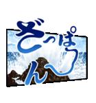 ろくでなしBLUES(J50th)(個別スタンプ:40)