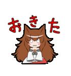 東方Project 影狼さんのスタンプ(個別スタンプ:01)