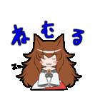 東方Project 影狼さんのスタンプ(個別スタンプ:02)