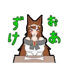 東方Project 影狼さんのスタンプ(個別スタンプ:09)