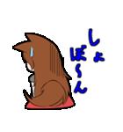 東方Project 影狼さんのスタンプ(個別スタンプ:17)