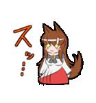 東方Project 影狼さんのスタンプ(個別スタンプ:22)