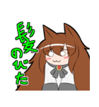 東方Project 影狼さんのスタンプ(個別スタンプ:23)